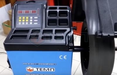 Балансировочный стенд TEMP TB-300